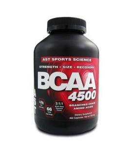 BCAA 4500мг. - 496 капс.