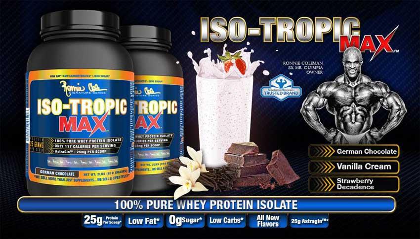 Iso-Tropic Max цена в магазина.